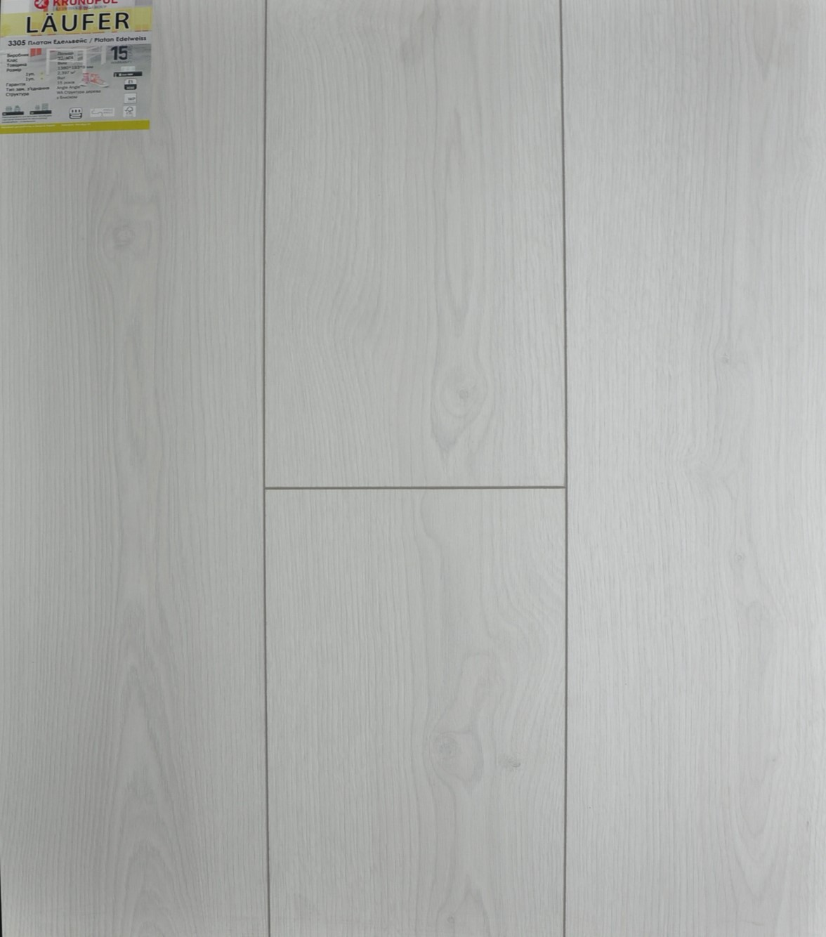 "Ламінат ""Laufer"" (3305) Платан Едельвейс"