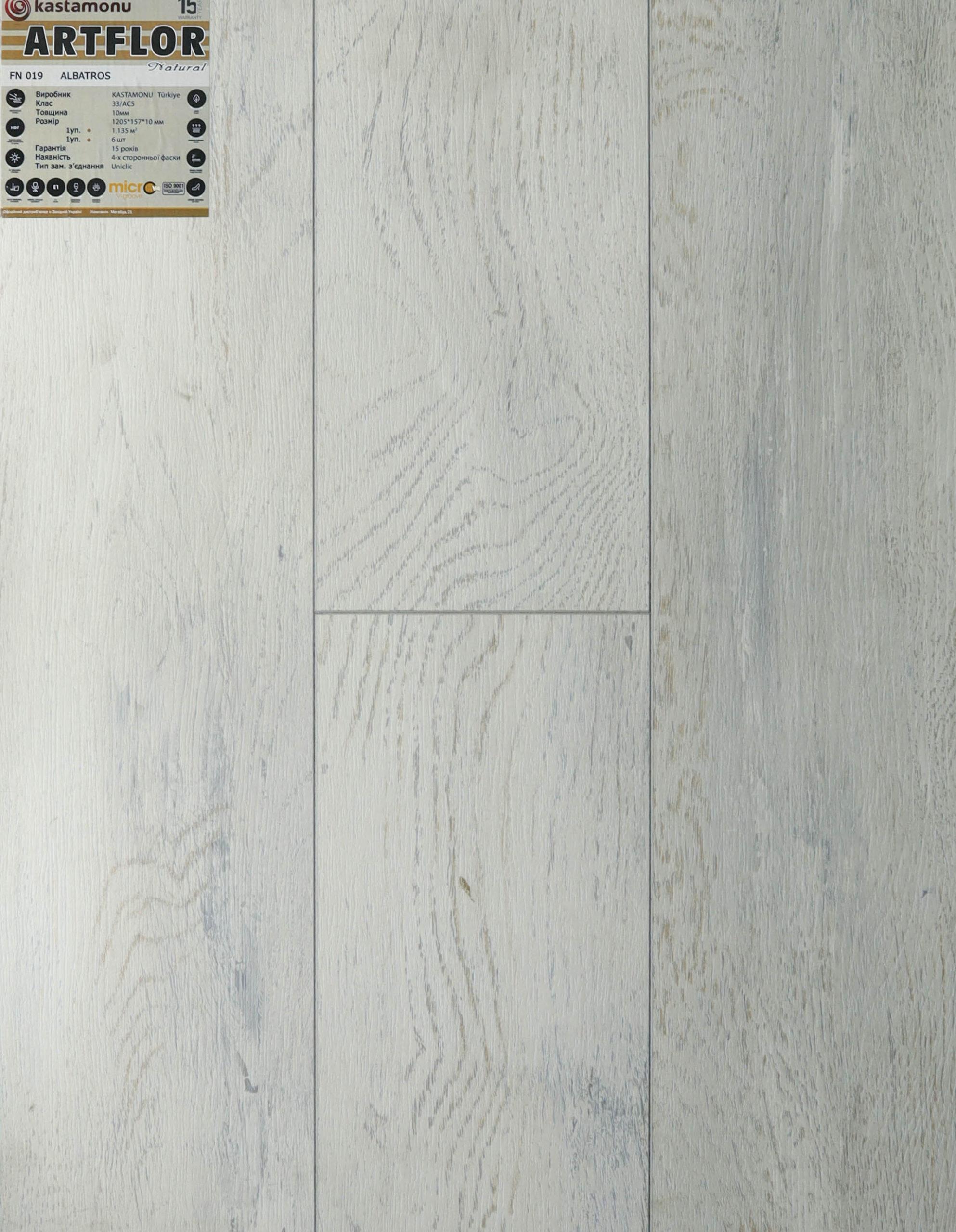 "Ламінат ""ARTFLOOR"" FN 019 ALBATROS"