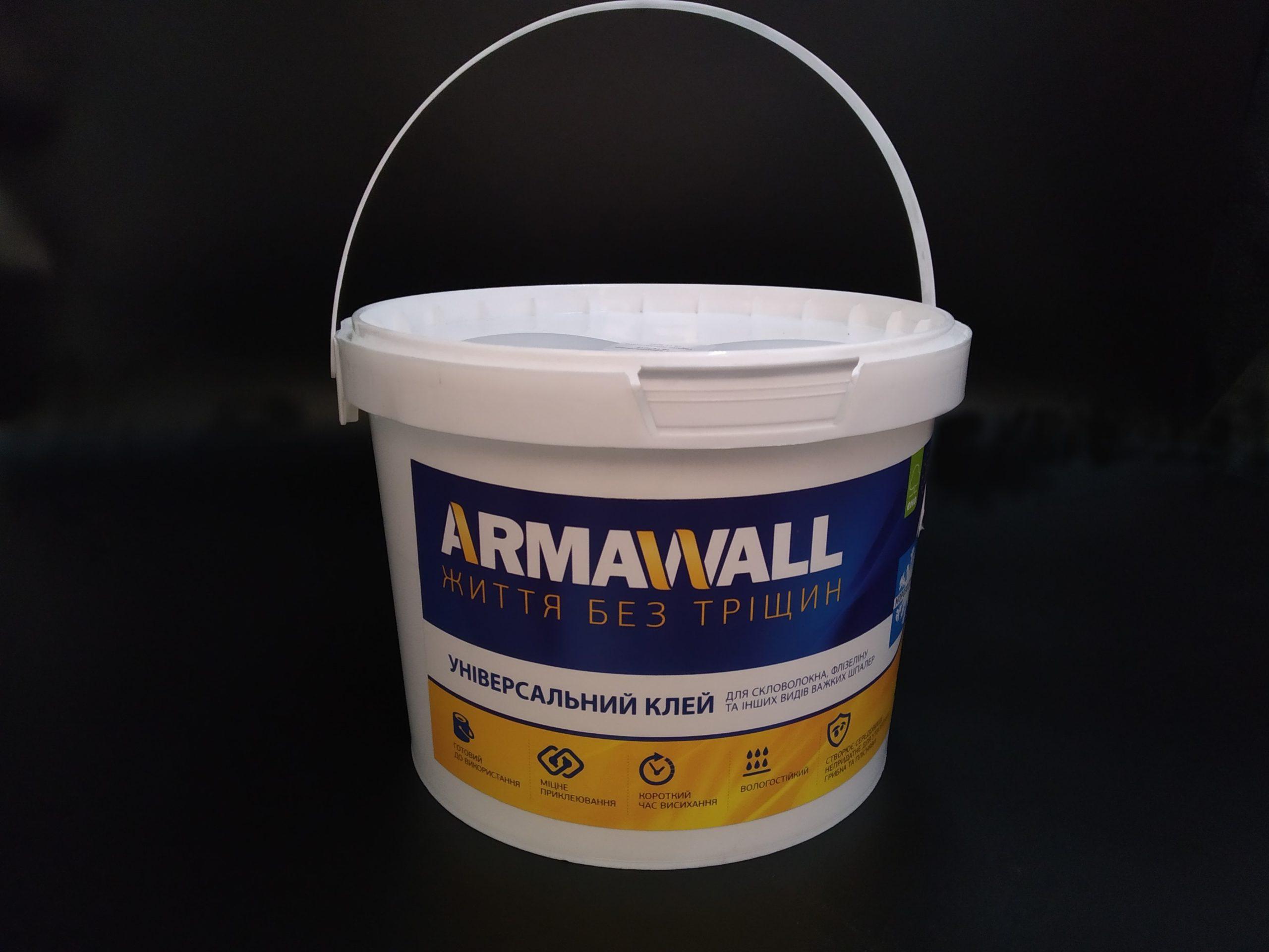 Клей до шпалер Armawall 1кг